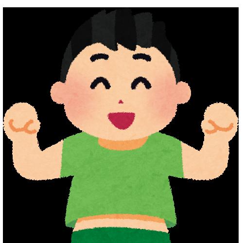 jump_boy-2